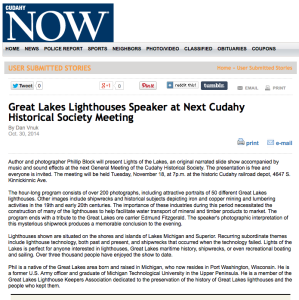 Cudahy NOW Announcement for Lights of the Lakes